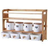 廚房用品用具小百貨置物架收納架調味料架子