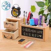 多功能創意筆筒木質 桌面收納盒帶雙層抽屜黑板  時尚潮流