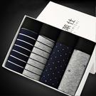 男士內褲男純棉透氣寬鬆平角褲4條禮盒裝學生個性印花潮流短褲頭 降價兩天