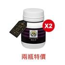 蜂王乳粉膠囊40粒,2瓶特價(蛋糕/蜂蜜/花粉/蜂王乳/蜂膠/蜂產品專賣)【養蜂人家】