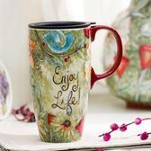愛屋格林大容量馬克杯子陶瓷帶蓋簡約咖啡創意早餐杯家用水杯情侶