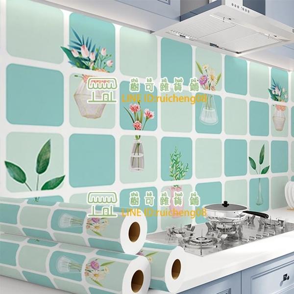廚房防油貼紙防水耐高溫墻壁紙自粘柜灶臺墻面瓷磚墻貼【樹可雜貨鋪】
