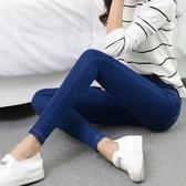 【YPRA】牛仔褲女 韓版高腰緊身彈力小腳鉛筆牛仔褲