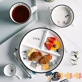 早餐分格餐盤一人食陶瓷減脂家用兒童可愛三格分餐盤【淘嘟嘟】