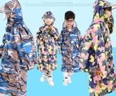 兒童雨衣帶書包位迷彩碎花雨衣長款防水雨衣【橘社小鎮】