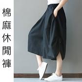 漂亮小媽咪 文藝燈籠褲 【P3692】 棉麻 純色 寬鬆 褲裙 鬆緊褲頭 加大 裙褲 燈籠褲 寬褲