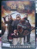 影音專賣店-F07-033-正版DVD*電影【征戰】-一段亙古不朽的海盜傳奇