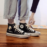 高筒鞋女 小雛菊高筒帆布鞋女ulzzang韓版潮鞋百搭板鞋 麗人印象 免運