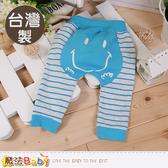寶寶長褲 台灣製嬰幼兒秋冬束口長褲 魔法Baby
