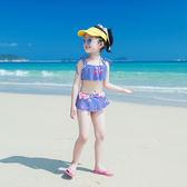 女童小公主正韓溫泉遊泳衣新款兒童分體比基尼條紋寶寶泳裝  好康免運