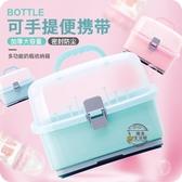 兒童奶瓶收納箱盒便攜式大號寶寶餐具儲存箱瀝水防塵晾干架奶粉盒【全館免運】