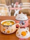 泡麵碗日式泡面碗帶蓋勺學生宿舍面杯可微波陶瓷湯碗辦公室飯盒大容量女 JUST M