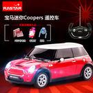電動遙控車mini兒童玩具汽車