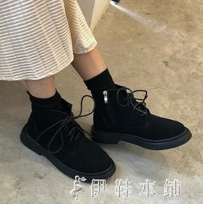 馬丁靴  韓國復古側拉鍊馬丁靴磨砂女歐美繫帶平底圓頭英倫短靴潮 伊鞋本鋪