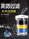 魚缸過濾器缸外過濾桶水族箱過濾設備前置過濾桶外置桶靜音底吸泵igo茱莉亞嚴選