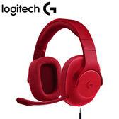 【台中平價鋪】全新 Logitech 羅技 G433 7.1聲道有線遊戲耳機麥克風 火焰紅