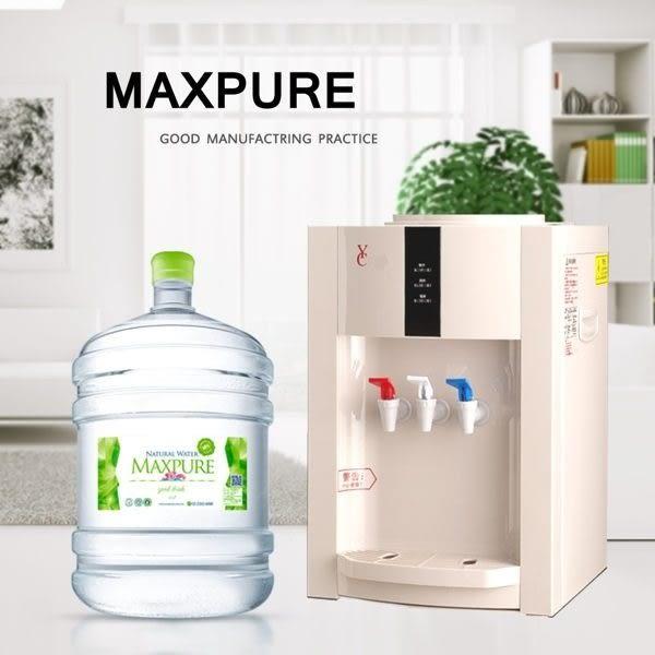 電子式桌上型冰溫熱飲水機+麥飯石涵氧水20公升20桶