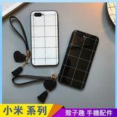 格子玻璃殼 小米8 小米A1 小米A2 情侶手機殼 經典黑白 黑色愛心 吊繩掛繩 小米Mix2 保護殼保護套