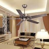 現代簡約仿古歐式帶燈餐廳客廳臥室吊扇風扇吊燈扇 igo 全館免運