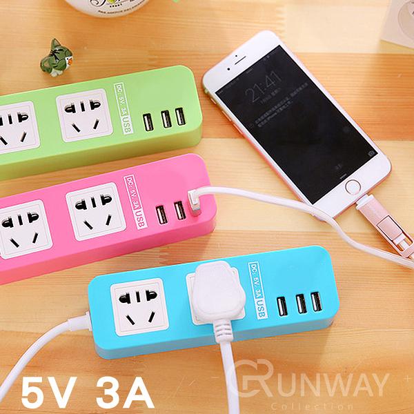 粉彩 USB 智能 閃充延長線 5V 3A 極速快充 1.8M長 雙插頭 3 USB 轉接頭