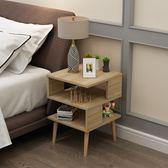 床邊櫃北歐簡約現代組裝臥室迷你床頭櫃簡易小茶幾40寬實木高腳款 聖誕交換禮物xw