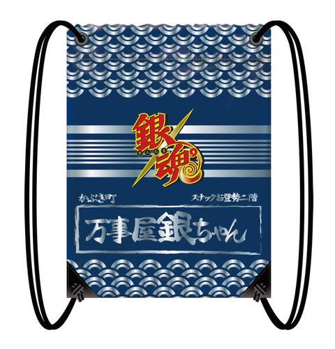 銀魂°GTM-輕便束口後背包(1)