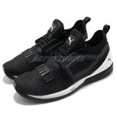 Puma 慢跑鞋 Ignite Limitless 2 黑 白 二代 中筒 The Weeknd 男鞋 運動鞋【PUMP306】 19129301