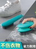 多功能清潔刷洗衣刷軟毛家用洗衣服的清潔刷子鞋洛麗的雜貨鋪