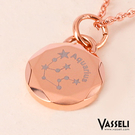 VASSELI法希黎-水瓶座-鋼飾項鍊(玫瑰金) 星座項鍊 水瓶座項鍊 開運 飾品