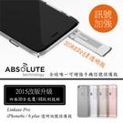 【現貨】Linkase Clear iP...
