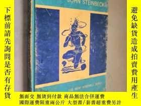 二手書博民逛書店The罕見Pearl 珍珠 by John Steinbeck