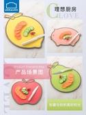 砧板 樂扣樂扣菜板切水果砧板嬰兒輔食小菜板家用抗菌防霉寶寶案板韓國 LX 美物