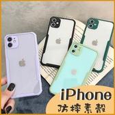 蘋果 iPhone X 7 Plus iPhone XR XS max i8 透明背板 四角加厚 邊框防摔保護套 鏡頭防刮傷 手機殼 軟殼