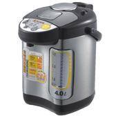 【中彰投電器】元山4公升(二合一定溫)電熱水瓶.YS-533AP【全館刷卡分期+免運費】