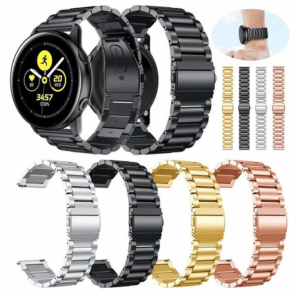 三星 Galaxy Watch Active 三珠錶帶 三星錶帶 金屬錶帶 錶帶