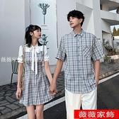 襯衫洋裝 法式情侶裝夏裝氣質連衣裙女韓版小眾設計感短袖襯衫男一套套裝潮 薇薇