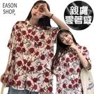 EASON SHOP(GQ0126)實拍...
