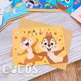 正版授權 迪士尼卡片 花栗鼠 Q版奇奇蒂蒂 生日卡 萬用卡片 卡片 附信封 COCOS DA030