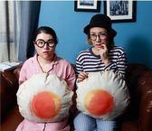 有印YOUIN煎蛋抱枕荷包蛋食物辦公室床頭3D靠枕午睡午休趴睡腰枕(單個價)