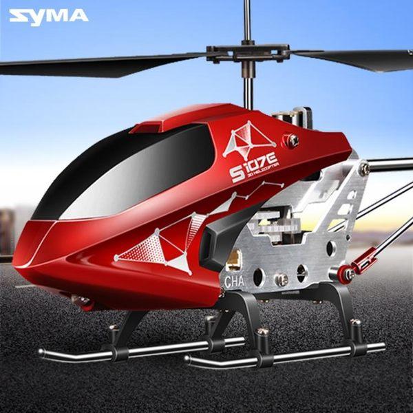 航模S107系無人電動遙控飛機合金耐摔充電直升機玩具模型WY