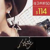 耳環 星星 鑲鑽 鏤空 不對稱 流蘇 氣質 耳環【DD1611178】 BOBI  06/22