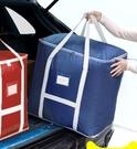 收納袋子防潮防霉衣服物棉被裝被子子收納袋整理行李袋搬家打包袋 童趣屋
