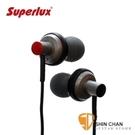 入耳式監聽級耳機 Superlux HD381B (灰色) HD-381B 舒伯樂 耳塞式/耳道式