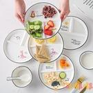 分格減脂餐盤一人食家用早餐餐具兒童陶瓷三...
