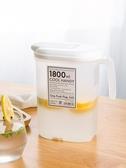 冷水壺塑膠冷水壺涼水壺冰箱飲料果汁瓶家用耐高溫冰水壺1.8L春季新品