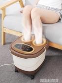 朗康泡腳盆全自動加熱熏蒸足浴盆按摩家用電動洗腳盆老人泡腳桶 YDL