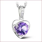 水晶鍍銀飾品 紫水晶項鏈 禮品紫靈吊墜【多多鞋包店】s168