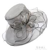 女夏歐根紗防曬遮臉沙灘帽可折疊太陽帽子出游百搭防紫外線遮陽帽 完美情人精品館