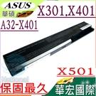 ASUS A32-X401 電池(保固最久)-華碩  A31-X401, X301,X401,X501,X401E,X501A,X501U,X501X,X501XA,X501XB