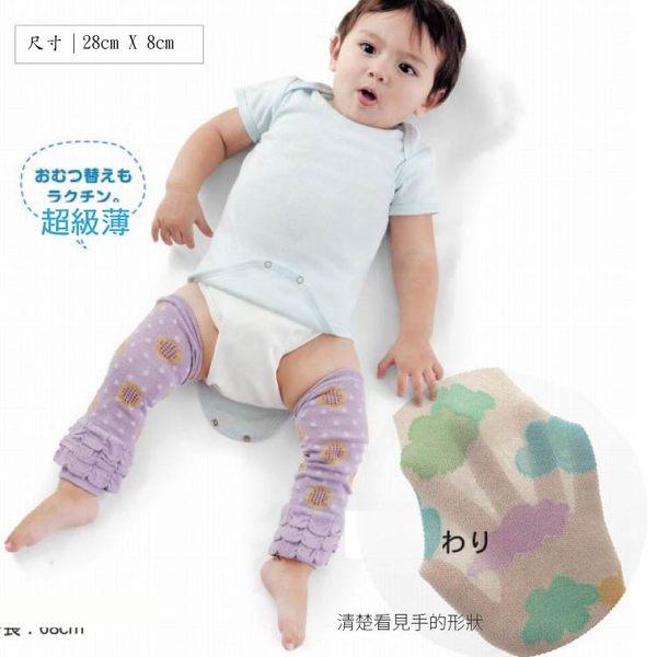 襪套 嬰兒襪 【JB0004】春夏寶寶學步襪套/護膝襪套/防曬手套/抗UV/保暖護套/學步襪